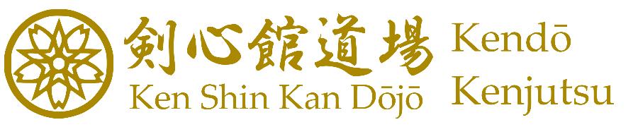 Ken Shin Kan dōjō - 剣心館道場